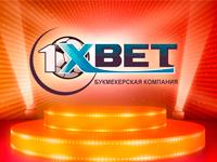 1xbet-best-1-2