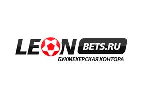 Букмекерская контора leonbets ru [PUNIQRANDLINE-(au-dating-names.txt) 47