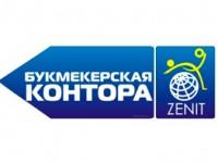 bk-zenit-mins1-200x150-1