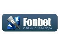 fonbet-min1-200x150-1