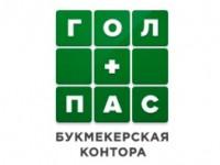 golpas-logo1-200x150-1